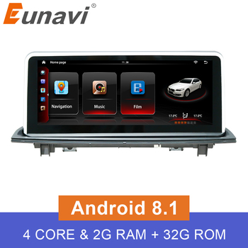 10.25 Quad-Core Android 8.1 2G+32G FOR CCC Car multimedia BMW X5 E70 X6 E71 2007 2008 2009 2010 2011 2012 2013 GPS Navigation image
