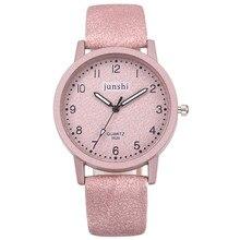 Women's Watches Fashion Ladies Watches F
