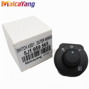 New High Quility Exterior Mirrors Adjust Switch Knob For SKODA Fabia Roomster # 5J1 959 565 5J1959565