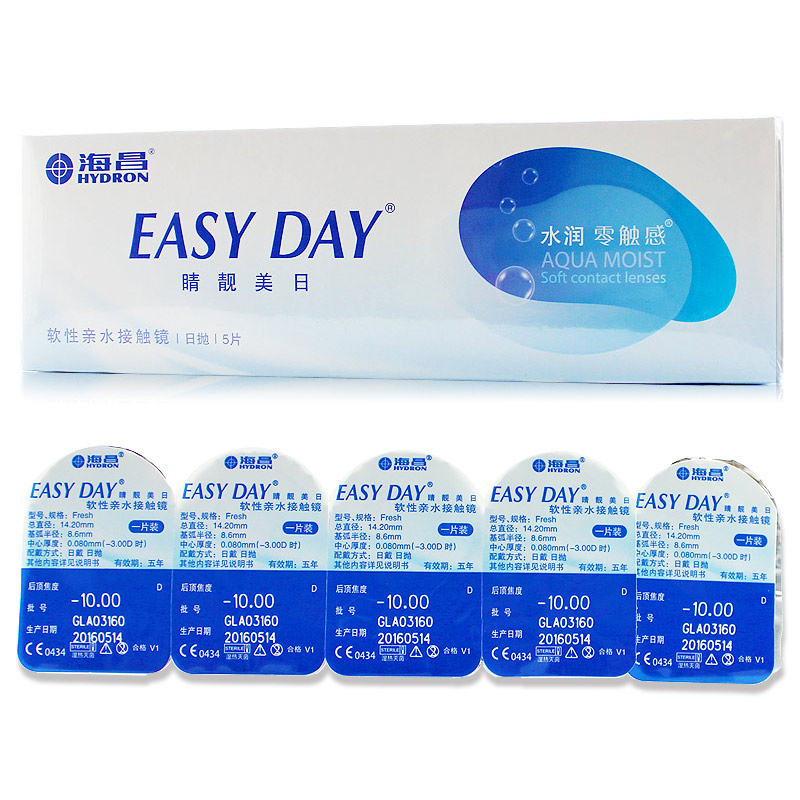 5 Slice/box Genuine Contact Lenses Optional Daily Disposable Prescription Contact Lenses