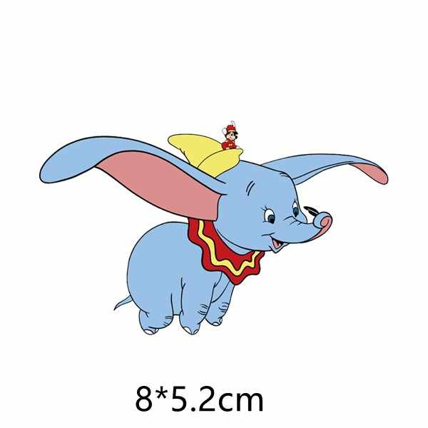 Dumbo, Animal para niños, DIY, transferencia de calor de parches, Fusible, ropa, pegatina, apliques de decoración AB77