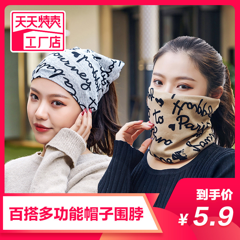 Scarf Women's Winter Scarf Warm Students Autumn & Winter Thin Knit Take Closed-toe Dual Purpose Hundred Pullover Neck Guard