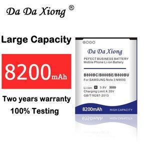 B800BC B800BE/BU Батарея 6950 mAh для samsung Galaxy Note 3 N9000 N9005 N900A N900 N9002 N9008 N9009 N9006 N9008S
