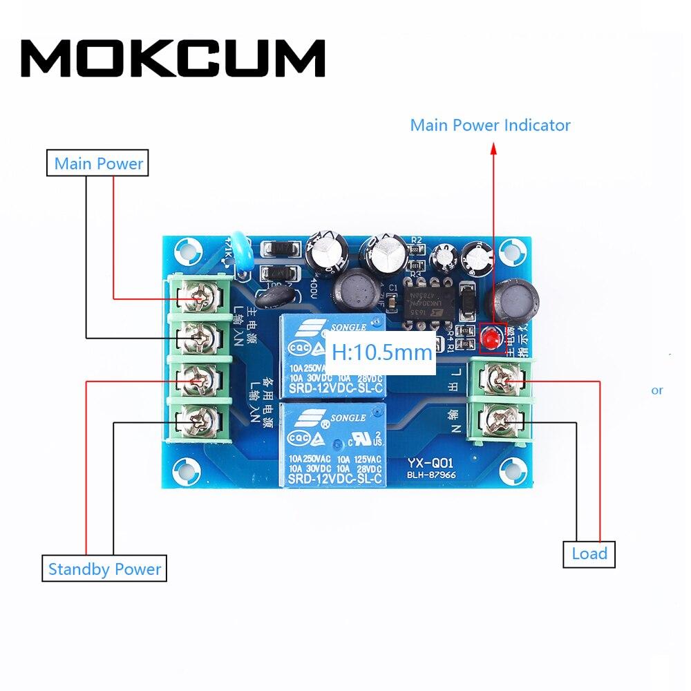 Модуль защиты от отключения питания двойной блок питания переменного тока автоматический модуль переключения UPS аварийного отключения питания батареи PMS Contro|Импульсный источник питания|   | АлиЭкспресс