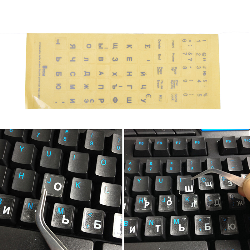 Russian Transparent Keyboard Stickers Letters For Laptop Notebook Computer PC