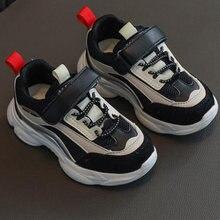 Детская обувь; Детские кроссовки для маленьких девочек; Теннисные