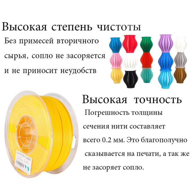 PLA !! ABS!! Many colors YOUSU filament plastic for 3d printer 3d pen/ 1kg 340m/5m 20 colors/ shipping from Moscow 4