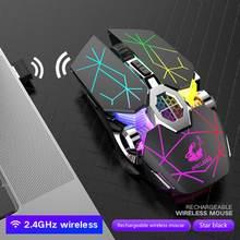 Беспроводная игровая мышь x13 с зарядкой бесшумная светящаяся