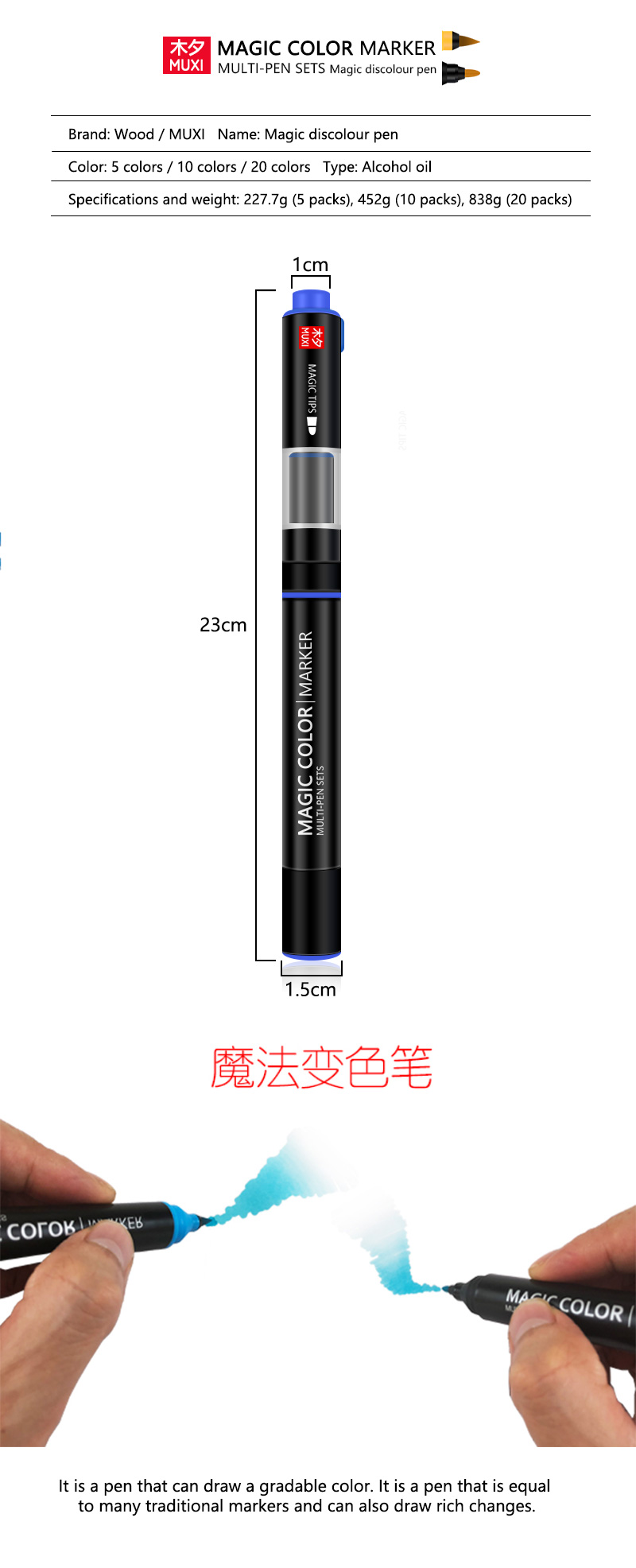 Muxi Novelty Gradient Color Painting Pen Brush Marker Pens Magic Color Marker Dual Headed Artist Sketch For Animation Manga 600 Art Markers Aliexpress