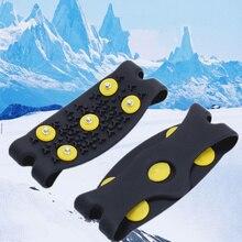 1 çift 5 Stud Kar Buz pençe Tırmanma Kayma Önleyici Spikes Sapları Krampon Cleats ayakkabı koruyucu için kadın erkek Botları kapak boyutu 35 43