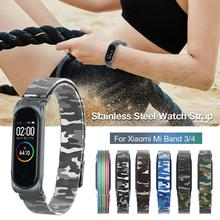 Replacement Watch Band For Xiaomi Mi 3 4 Colourful Milanis Stainless Steel Magnetic Strap Men And Women