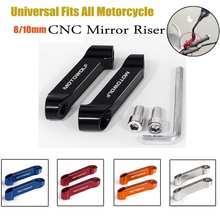 Motocicleta espelho retrovisor extensão suporte de montagem universal 8/10mm moto riser suporte de montagem suporte de extensão moto