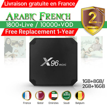 IPTV France X96 mini android  box Arabic Germany Morocco Live IPTV Subscription 1 Year IPTV French Arab Iptv French Subscription ip tv box arabic france iptv subscription x96 max android 8 1 iptv box support bt dual band wifi iptv french 1 year full hd live