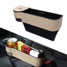 Car Seat Crevice Storage Box PU Leather Seat Gap Slit Pocket Card Phone Holder Pocket With Coin Hole Universal Auto Accessories