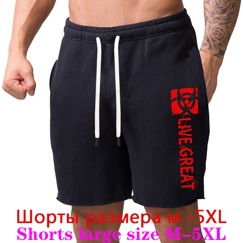 Men New Cotton Shorts Men's Loose Short Trousers Fitness Bodybuilding Jogger Mens Brand Durable Sweatpants Fitness Workout Short