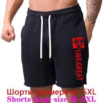 Men New Cotton Shorts Men's loose Short Trousers Fitness Bodybuilding Jogger Mens Brand durable Sweatpants Fitness Workout Short