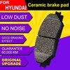 רכב קדמי ואחורי קרמיקה רפידות בלם  נעלי בלם רפידות  בלם בלוק עבור יונדאי אקסנט (2006 2013) 1.4 1.6 באתר