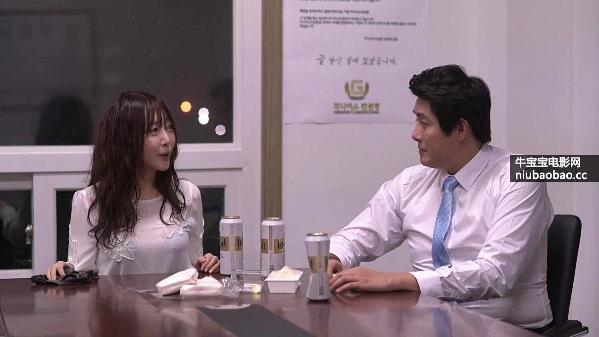 善良女秘书的目的影片剧照4