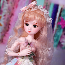 Dream Fairy Doll BJD 1/4 Diary Princess Series 45cm Ball Jointed Dolls SD MSD Fashion Makeup DIY Toy Dolls for Girls