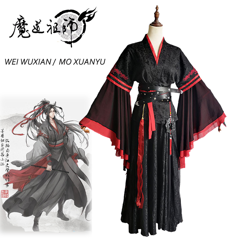 Eraspooky Mo Dao Zu Shi Cosplay Wei Wuxian/Mo Xuanyu Young Grandmaster Of Demonic Cultivation Costume Men Anime Wig Shoes Flute