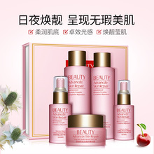 цены Five piece set  fluffy grass activating and repairing 200ml + 200ml + 35mlx2 + 50g  Whitening serum lotion toner