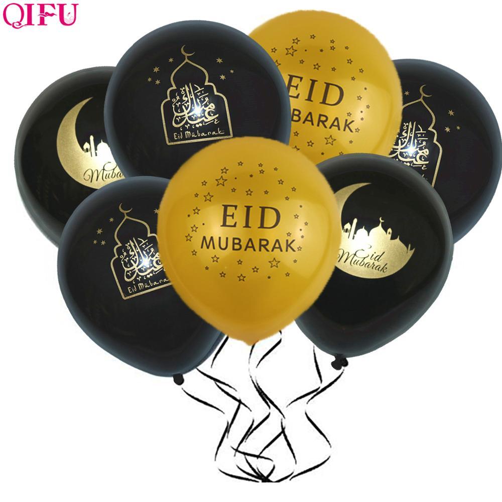 Qifu 10 pçs eid mubarak balão ramadan decoração preto ouro carta ballon feliz eid baloons muçulmanos fontes de festa eid al adha
