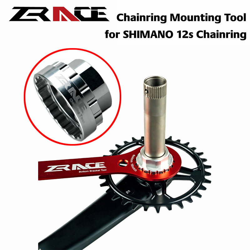 ZRACE 12s Direct Chainring Mounting Tool MTB Removal Installation Tool For Shimano SM-CRM95 / SM-CRM85 / SM-CRM75, TL-FC41 FC41