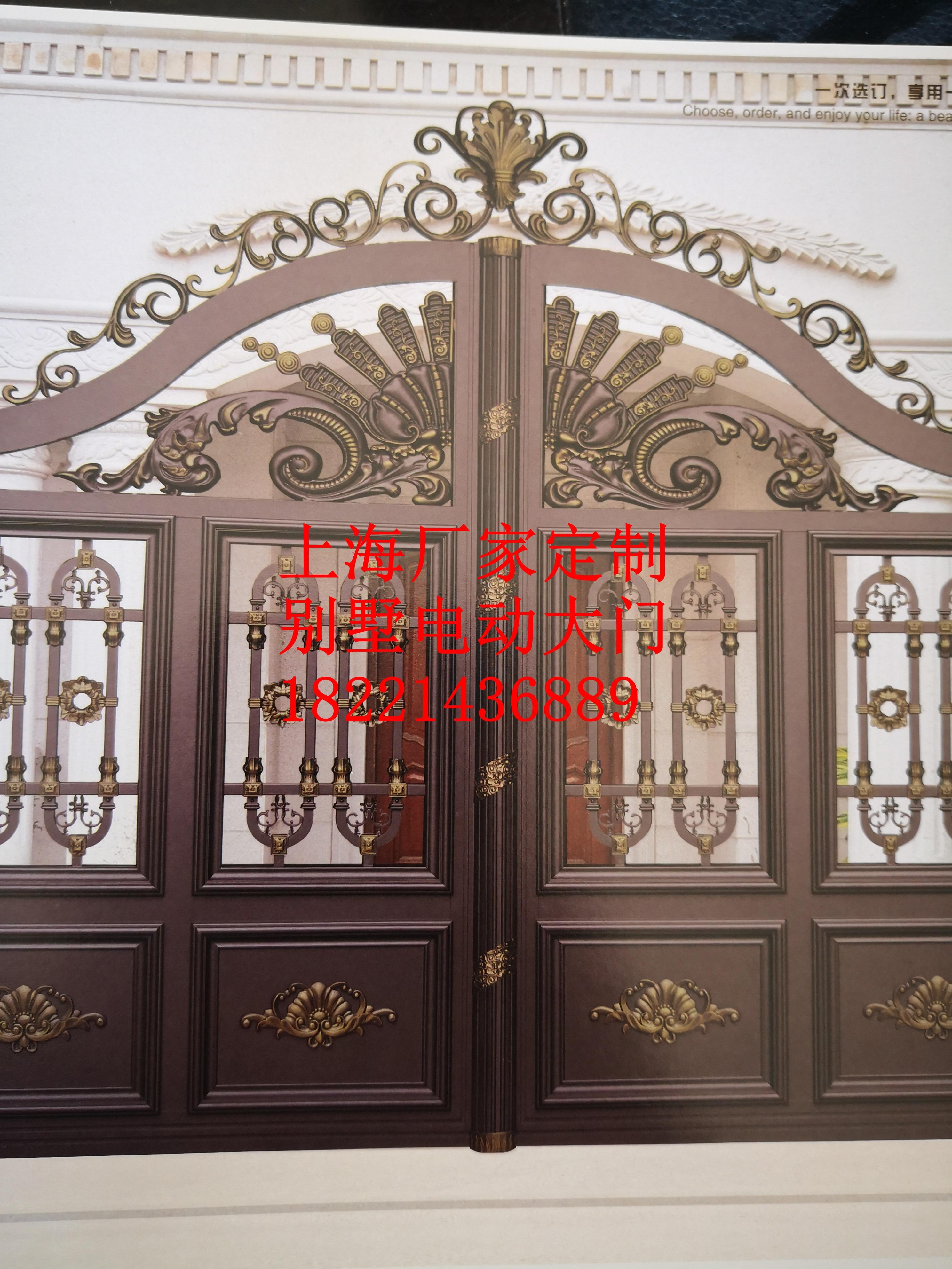 Shanghai Hench  Custom USA Australia Home Use Decorative Aluminum Gates For Sale
