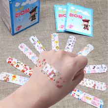120 pces/100 pces impermeável respirável bonito dos desenhos animados bandaid hemostasis adesivo ataduras kit de emergência de primeiros socorros para crianças