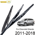 Misima стеклоочиститель для Chevrolet Orlando 2011 - 2018 набор передних и задних окон 2012 2013 2014 2015 2016 2017