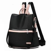 2020 Casual Oxford Backpack Women Black Waterproof Nylon School Bags for Teenage Girls High Quality Fashion Travel Tote Packbag