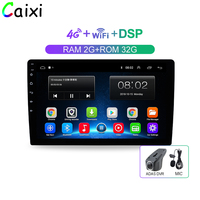 9/10 inch 32G R0M 2 din Car Android 8.1 radio Multimedia Player for Nissan Toyota i Kia Volkswagen Suzuk Hyunda Renault Honda