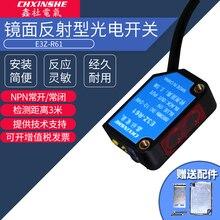Xin Club Mirror Reflective Photoelectric Switch Sensor E3Z-R61 with Reflector NPN24v Distance 2 M 5 стоимость