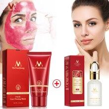 Witch  Pore Atrophy Essence Cleansing Deep Exfoliating Black Mud Facial Mask Remove Blackhead