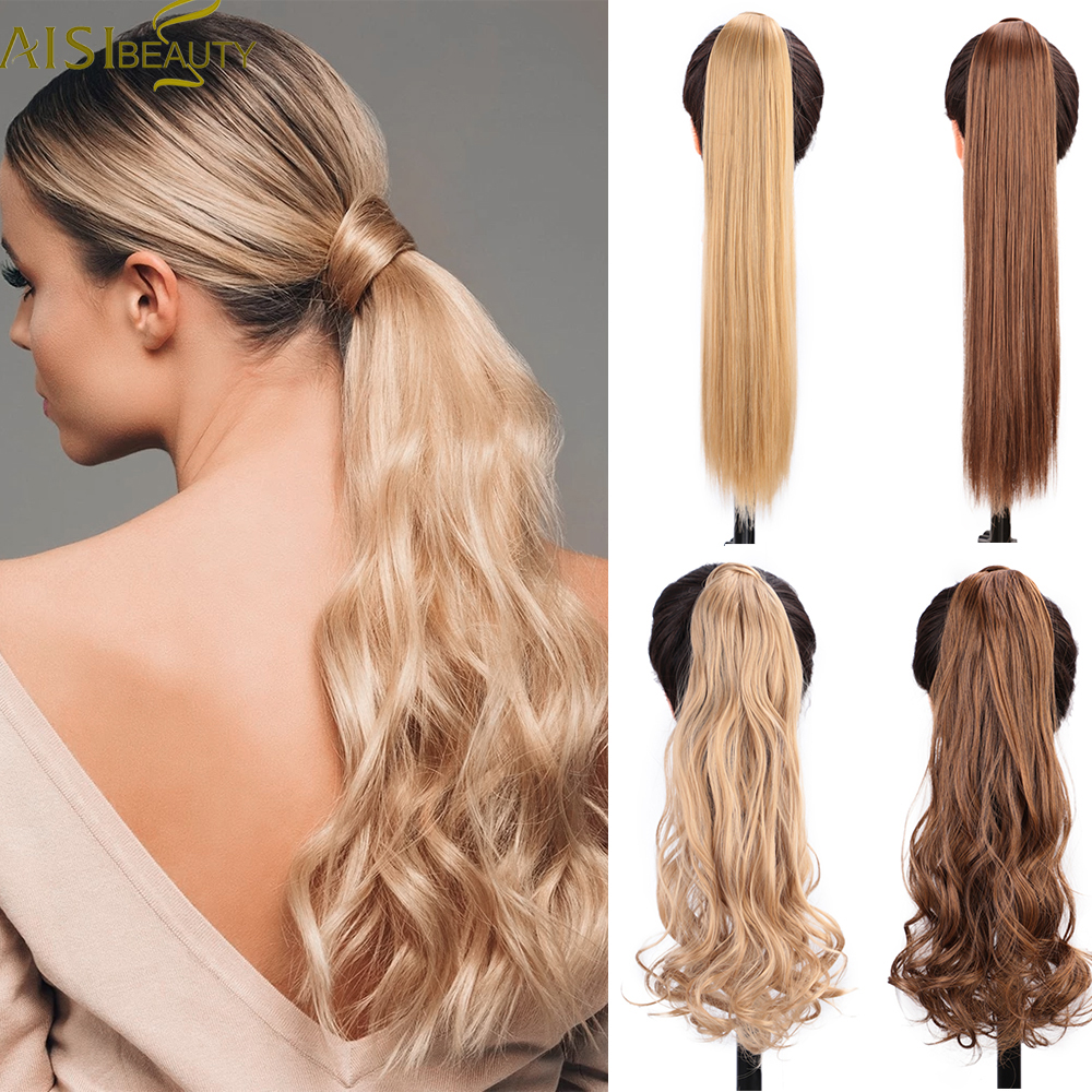 AISI BEAUTY Long Wavy Hair Extension Wrap Around Clip In Ponytail Hair Extension Heat Resistant Synthetic  Ponytail For Women