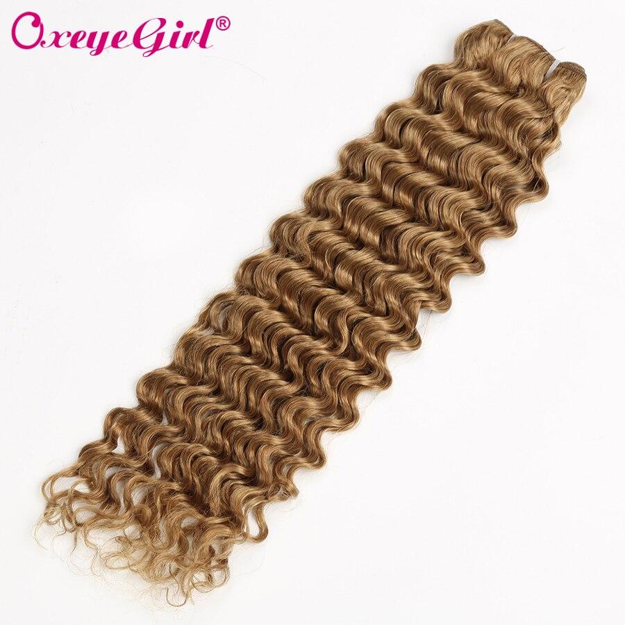 #27 Blonde Bundles Brown Color Deep Wave Bundles Human Hair Extension Brazilian Hair 100% Human Hair Bundles Non Remy Oxeyegirl