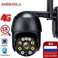 Wireless 4G Wifi Sicherheit IP Kamera 5MP PTZ Auto Tracking 1080P HD 5X Optische Zoom Outdoor CCTV Nacht vision Überwachung Cam