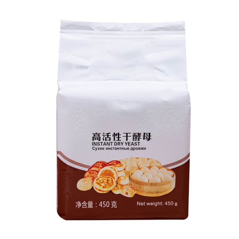 450g Low Glucose Tolerance Instant Dry Yeast Highly Active Powder Bread Making 95AE