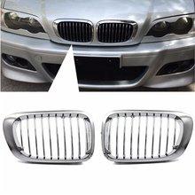 Передняя решетка радиатора для BMW E46 M3, 2 двери, 1999, 2000, 2001, 2002, 2003