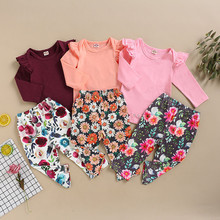 Осенние носки для новорожденных, комплект детской одежды для маленьких девочек спортивный комбинезон Футболка и штаны с цветочным принтом для малышей, одежда для девочек, комплекты для детей возрастом до 2 лет
