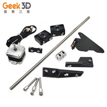 Impressora 3d ender 3 pro dual z axis Dual Z Axis Lead Screw Upgrade Kits for Creality CR10 Ender 3 Pro 3D Printer Accessories