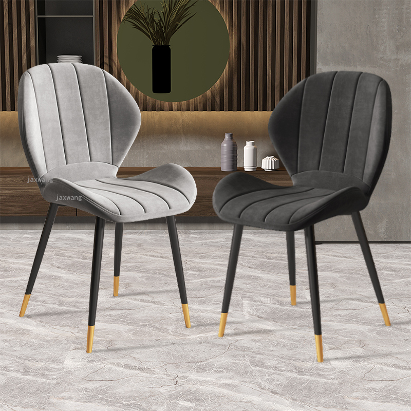 American Light Luxury Dining chair Nordic Dining Chairs Modern Backrest Chair Leisure Restaurant Creative Dining Table stool
