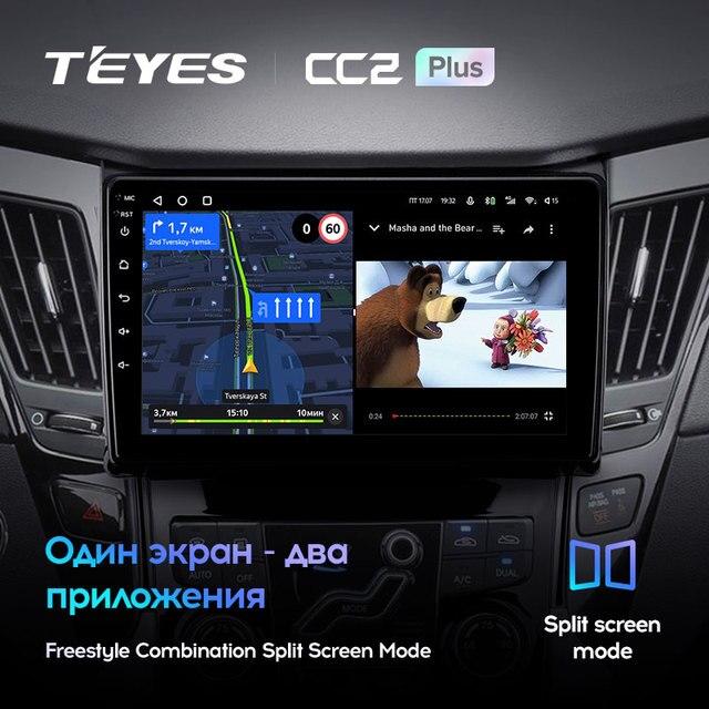 TEYES CC2L и CC2 Plus Штатная магнитола For Хендай Соната For Hyundai Sonata 6 YF 2009 - 2014 Android до 8-ЯДЕР до 6 + 128ГБ 16*2EQ + DSP 2DIN автомагнитола 2 DIN DVD GPS мультимедиа автомобиля головное устройство 3