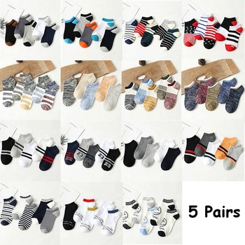 5 Pairs/Lot Men Boat Socks Sports Cotton wholesale invisible Business Breathable Sweat Deodorant Harajuku Calcetines popsocket 5 pairs lot cotton camouflage men socks fashion breathable sports socks ankle short boat male socks calcetines wholesale meias