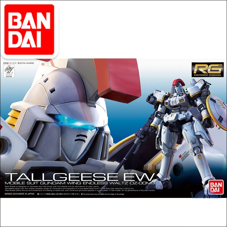 Gundam W Model RG 1/144 Banshee UNICORN TALLGEESE EW Delta Armor Unchained Mobile Suit Kids Toys BANDAI