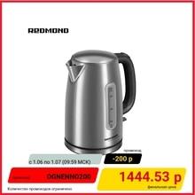 Чайник REDMOND RK-M155 Электрический чайник