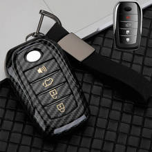 Carbon Fiber ABS For Toyota 2018 - 2020 Land Cruiser, 4Runner, 2019 - 2020 Toyota Highlander, RAV4, Camry 4-Button Smart Key Fob