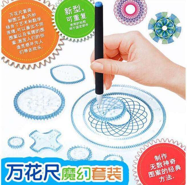 Children Fine Art Painted Template Ruler Educational Stationery Drawing Fantasy Spirograph Package Flowers Qu Xian Chi