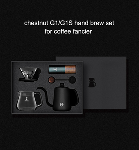 TIMEMORE hand brewed sets Hand drip coffee gift box Chestnut G1/G1S Manual grinder+dripper+server+filter+Kettle+thermomete+brush(China)