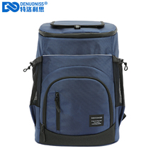 Insulated Cooler Backpack Refrigerator-Bag Fridge Travel DENUONISS Thermal-Isothermal